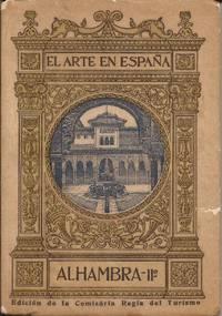 image of Alhambra II (El Arte en Espana)