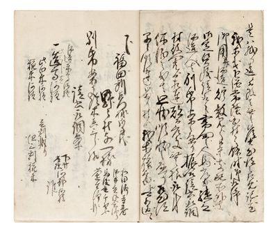 Manuscript notebook on paper,...