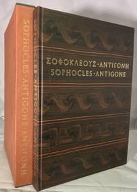 image of Antigone