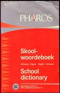 image of SKOOLWOORDEBOEK/SCHOOL DICTIONARY