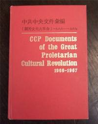 CCP Documents of the Great Proletarian Cultural Revolution 1966-1967