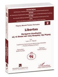 image of LIBERTAS - Zetemata eleftherias eis to dikaeo kai tous thesmous tes Romes