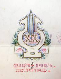 Hand-calligraphed Certificate of Appreciation to a Circus Orchestra Director