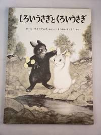 (The Rabbits' Wedding)
