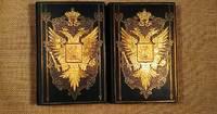 Russia, 2 volume set