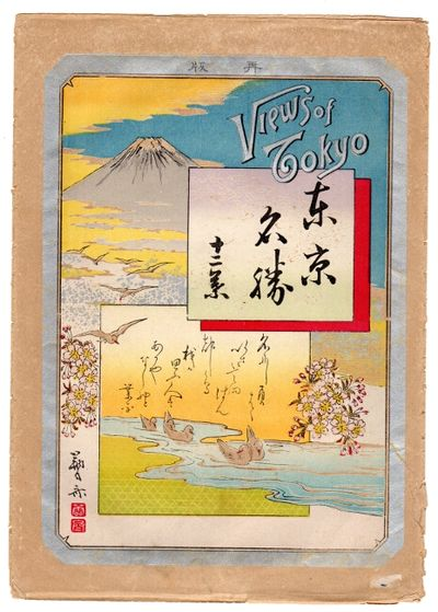 Views of Tokyo [cover title]