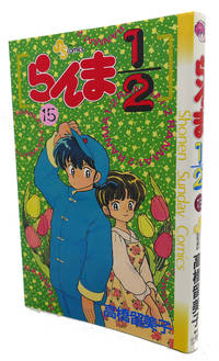 image of RANMA 1/2, VOL. 15  Text in Japanese. a Japanese Import. Manga / Anime