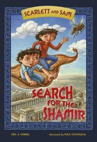 Search for the Shamir by Eric A. Kimmel - 2018