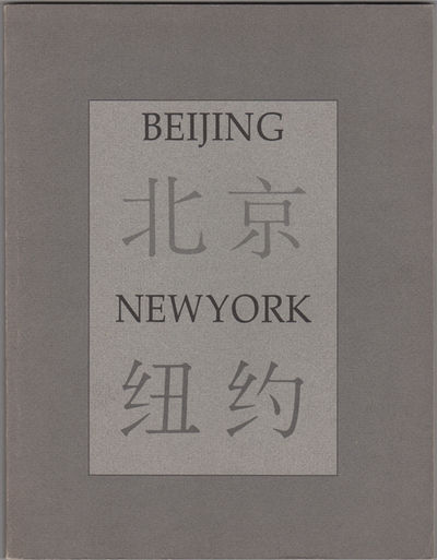 New York: Sister Program City of New York and Coyote Press, 1988. First edition. Paper wrappers. A v...