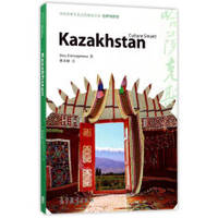 image of Kazakhstan (English edition) Experience World Culture Tour Reading library(Chinese Edition)