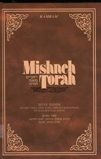 Rambam Mishneh Torah: Sefer Nashim