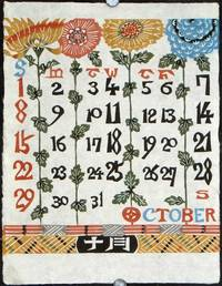 Japanese Calendar for 1961.