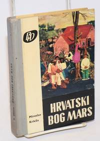 image of Hrvatski Bog Mars