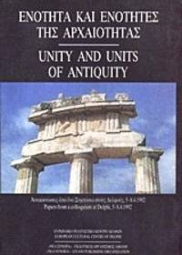 Unity and Units of Antiquity by Collective  - Paperback  - 1994  - from DEMETRIUS SIATRAS (SKU: 25503)