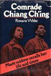 image of Comrade Chiang Ch'ing.