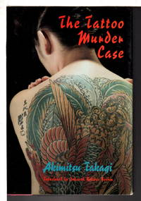 image of THE TATTOO MURDER CASE.