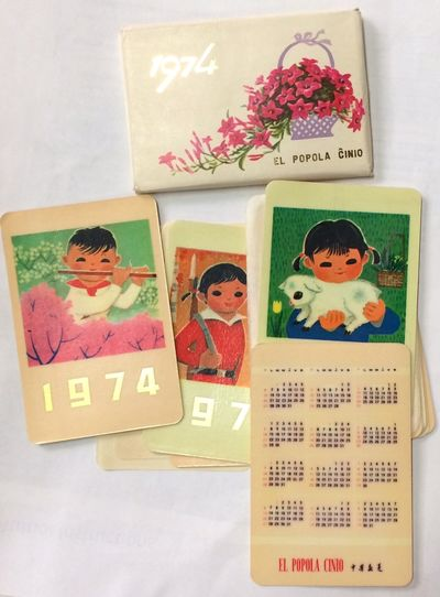 Peking: the magazine, 1973. Pictorial paper packet containing eight different glossy cards with a pi...
