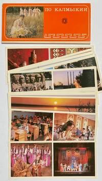 image of Po Klamykii  по калмыкии [postcard set of scenes from Kalmykia]