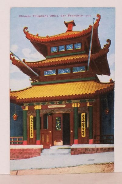 San Francisco: Pacific Novelty Co, . Color postcard of the office, built to resemble a pagoda.