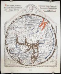 Hanc quam videtis terrarum orbis tabulam : descripsit delineavitque Ricardus de Haldingham sive de Bello dictus A.S. circa M.C.C.C