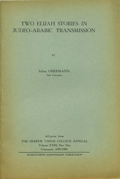 Cincinnati: Hebrew Union College Annual, 1951. Offprint. Stapled paper wrappers. A very good+ copy w...