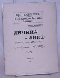 image of Lichina i lik: o poemakh A. Bloka