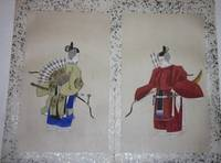 Japanese Costume.  28 original watercolors of Japanese imperial court costume.