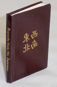 image of One Hundred Proverbs from the Japanese