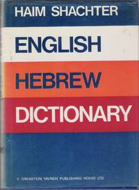 The New Universal English-Hebrew Dictionary in 4 Volumes