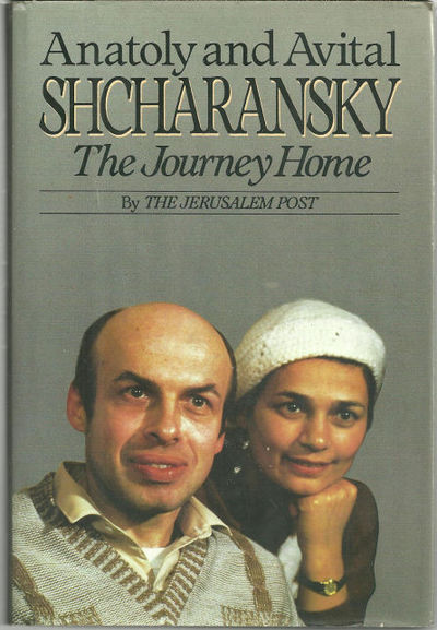 Image for ANATOLY AND AVITAL SHCHARANSKY THE JOURNEY HOME
