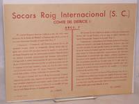 Comite del Districte 1.r, Arcs, 7