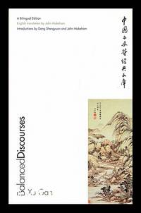 Balanced discourses / by Xu Gan ; a bilingual edition; English translation by John Makeham ;...