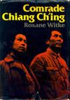 image of Comrade Chiang Ch'ing. [Jiang Qing  江青, 1914-1991]