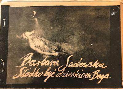 : Warszawska Niezależna Oficyna Poetów i Malarzy, 1984. Oblong octavo (16 × 22 cm). Origin...