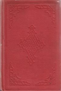 American Muck Book