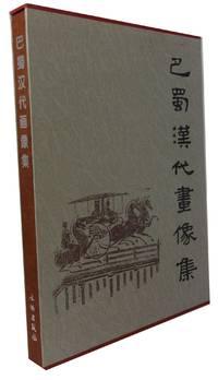 Ba Shu Han Dai Hua Xiang Ji by  Tingwan [and others] Gong - Hardcover - Di 1 ban - 1998 - from McBlain Books and Biblio.com