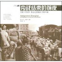 The eve of the Civil War (2nd Edition) (Paperback)(Chinese Edition)(Old-Used)