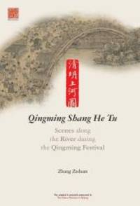 Scenes along the River during the Qingming Festival: Qingming Shang He Tu