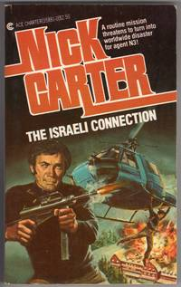 image of Israeli Connection