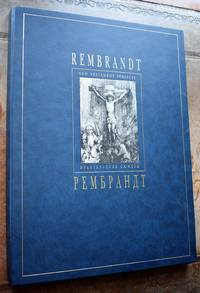 REMBRANDT New Testament Subjects Selected Etchings