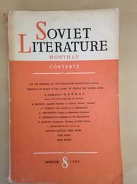 Soviet Literature Monthly 1952 Nos. 8 and 10
