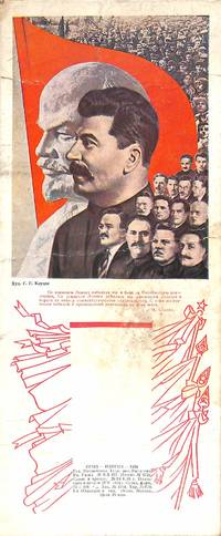 1934 Klutsis designed wall calendar