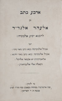 ארבע כתב מן אלעהד אלגדיד לרבנא יסוע אלמסיח.Arbaʻ kutub min al-ʻAhd al-g'adid li-rabbina Yasuʻ al-Masih