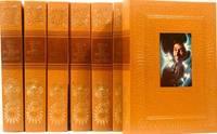 UNIVERS DE LA PARAPSYCHOLOGIE ET DE L'ESOTERISME 7 vols