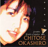 image of Chitose Okashiro Performs Scriabin Etudes Complete [COMPACT DISC]