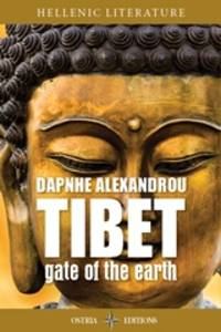 image of TIBET - Gate of the Earth