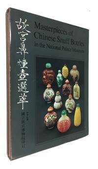 Gu gong bi yan hu xuan cui = Masterpieces of Chinese Snuff Bottles in the National Palace Museum