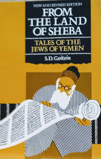 From the Land of Sheba:  Tales of the Jews of Yemen