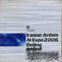 Iranian Artists At Expo 2006 Beijing