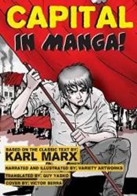 image of Capital - In Manga!